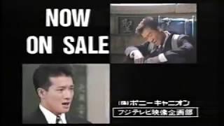 なっとくデータマップ 男と女のミステリー 幻の殺意 上岡龍太郎.
