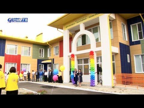 В Саках в микрорайоне Амет-Хан Султан открылся детский сад - привью к видео eHGl0GoIrjs