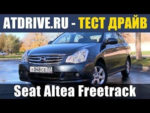 Nissan Almera Тест драйв от ATDrive.RU