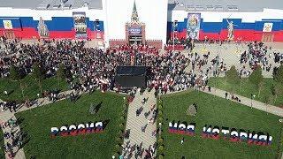 «Россия — моя история»: в Краснодаре открылся исторический мультимедийный парк