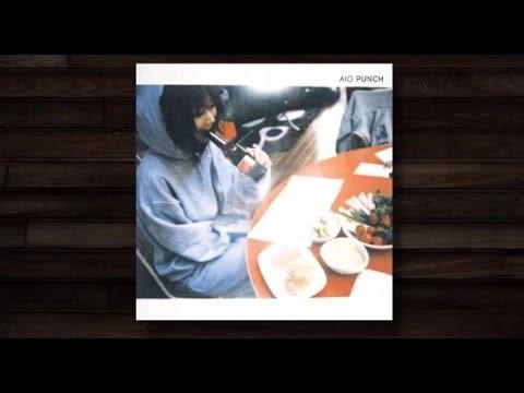 大塚 愛 Ai Otsuka / AIO PUNCH ダイジェスト・リリック映像