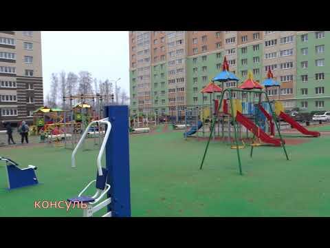 ЖК Скобелев Рязань застройщик Единство Телков Сергей Валериевич