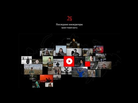 25.novayagazeta.ru