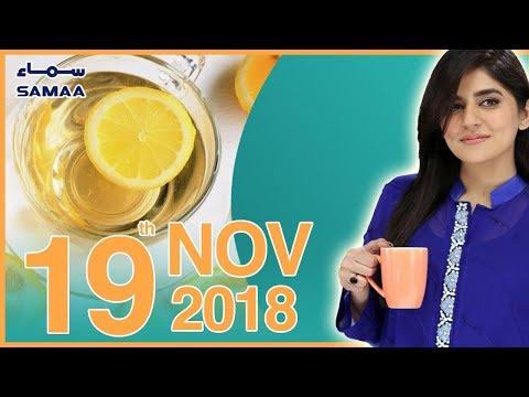 Uncountable Benefits of Sweet lemon | Subh Saverey Samaa Kay Saath | SAMAA TV | Nov 19,2018