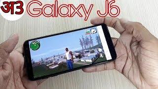 Galaxy J6 Gaming Review