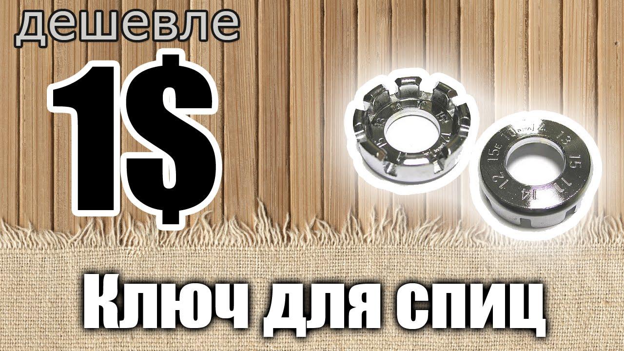 Запчасти и инструменты: широкий выбор!. Доступные цены, ☑ официальная гарантия!. Доставка по беларуси!