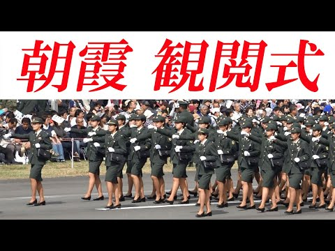 【高画質】平成28年度自衛隊観閲式 (観閲行進) 2016
