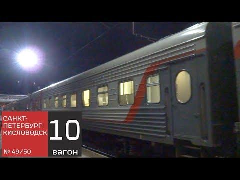 Новый окрас // ЭП1М-480 с поездом №49 санкт-Петербург— Кисловодск.