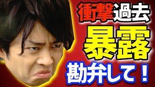 毎日21時更新☆ 【衝撃】ヒロミが激白!嵐 櫻井翔の知られざるジャニーズ...