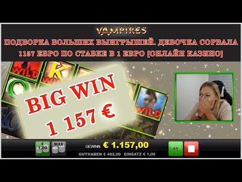 Честные на выплату выигрыша онлайн казино отели с казино на мальдивах