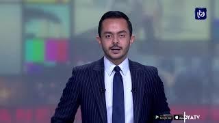 تأخير دوام المدارس بسبب الظروف الجوية - (20/1/2020)