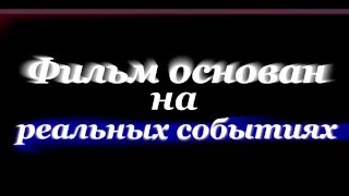 22 пули Бессмертный Трейлер на Русском  Основан на реальных событиях