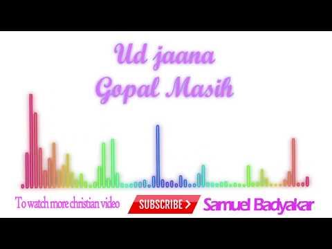 Ud jaana Gopal Mashi punjabi christian song