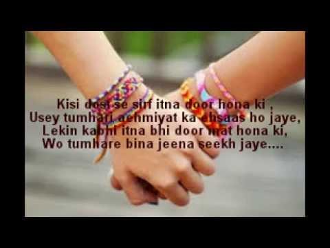 Meri Kalam Se Shayari SMS part 1 Hindi - YouTube