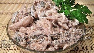 """Салат с курицей и орехами """"Василиса"""", рецепт."""