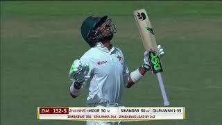 Day 3 Highlights: Sri Lanka vs Zimbabwe Only Test at RPICS
