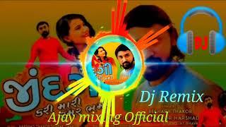 Bechar Thakor | Jindgi Mari Kari Ramar Bhamar | Dj remix | New Song 2020