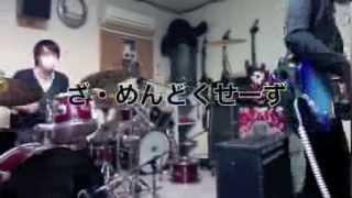 紹介用動画 曲目 OH YES!!!(short ver.)
