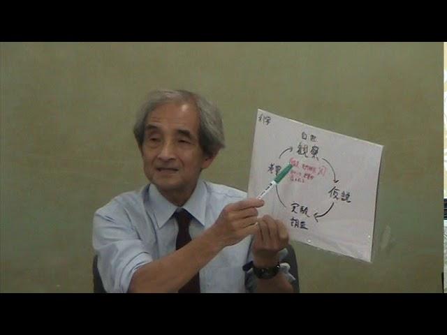 眞 大橋 徳島 大学 大橋眞名誉教授がPCR検査の無効性をわかりやすく暴露!