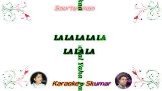 Zindagi Pyar ka geet hai (female) karaoke with Lyrics / जीनदगी पियार का गीत हैं Lata Mangeshkar