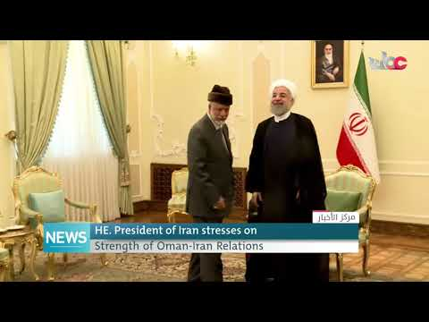 HE. president of Iran praises the ever-growing Omani-Iranian relations.
