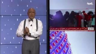 شاهد أخطاء.. ما وقعت فيه العربية هذا الأسبوع