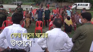 মুজিববর্ষে ফের ঘর পাবে লাখো মানুষ| bdnews24.com