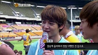 Video 【TVPP】Minho(SHINee) - M High Jump Final, 민호(샤이니) - 남자 높이뛰기 금메달 @ 2011 Idol Star Championships download MP3, 3GP, MP4, WEBM, AVI, FLV Juli 2018