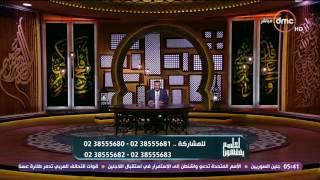 لعلهم يفقهون - حلقة السبت 28-1-2017 مع الشيخ رمضان عبد المعز .. حلقة عن