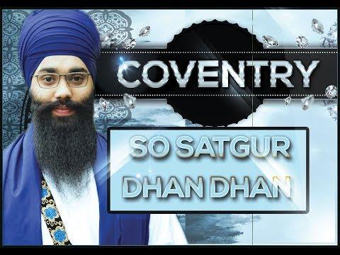 So Satgur Dhan Dhan   Coventry   18/10/17