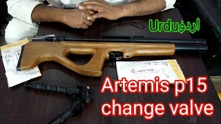 Artemis p15 pcp airgun change valve in urdu