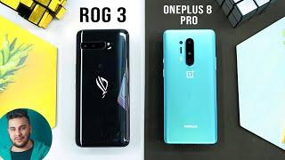 My Honest Pick! | ROG Phone 3 VS OnePlus 8 Pro