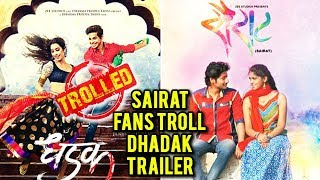 Dhadak Trailer Receives Hate From Sairat Fans | Dhadak Trailer
