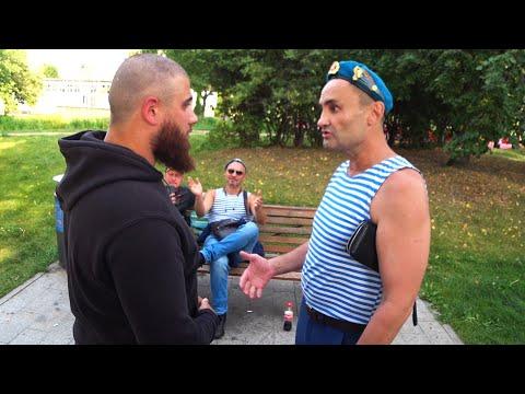 Лев Против - ВДВ угрожают сломать !