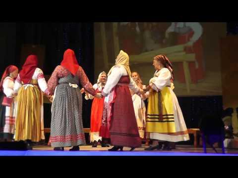 Русъкие народные игры, хороводы
