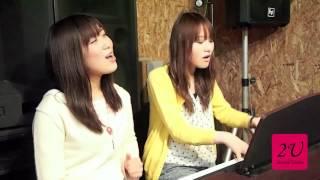 井手綾香 /ヒカリ (cover)