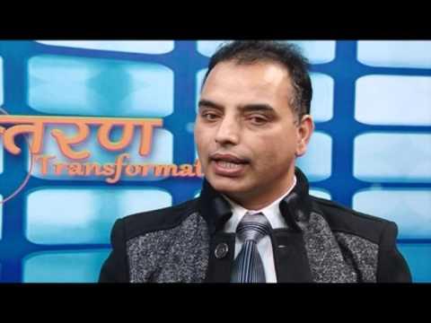 Experiences of Community Development  in Nepal Rupantaran Epd_142