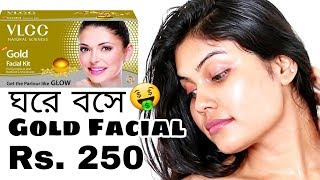 Download lagu VLCC Gold facial at Home Rs 250 Step by Step Facial Diwali Kolkata Bangladesh Tripura MP3