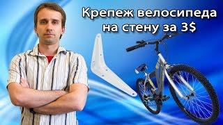 видео Как хранить велосипед зимой: в квартире, гараже, на балконе