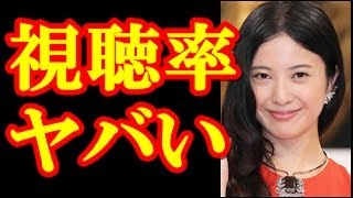 チャンネル登録是非お願いします♪ ⇒ 【衝撃】「東京タラレバ娘」がいよ...