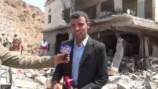 صعدة وفد إعلامي يتوجه لرصد جريمة العدوان السعودي الأمريكي في سوق آل مقنع وطارق بمديرية منبه