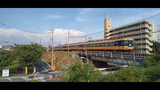 近鉄12200系「スナックカー」臨時特急運行