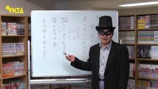 ふだん友達などと話をしている時には、なかなか使わないような日本語。 ...