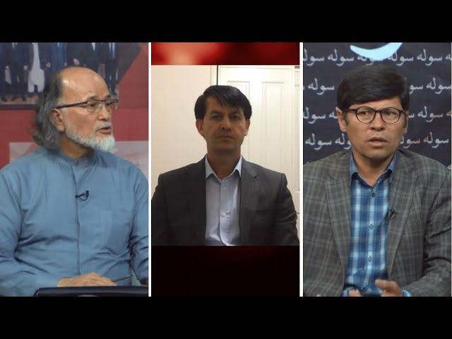 Peace 15.08.2019 - صلح - سناریوی احتمالی پس از توافق صلح با طالبان
