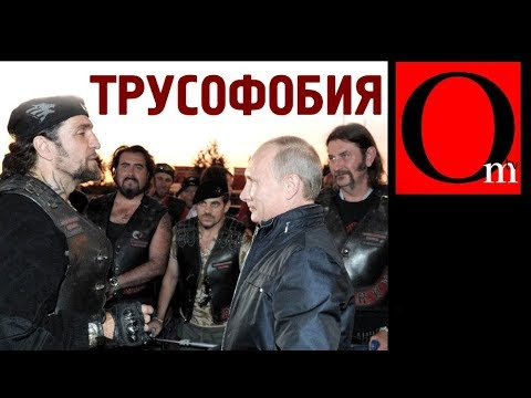 тРусофобия на службе Кремля