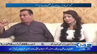 Interior Minister Issued Showcause Notices to Stage Actors | News Night | 29 Nov 2018 | City 42