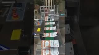 인건비 절감 초간편 마스크 파우치 실링기 (메거진장착)