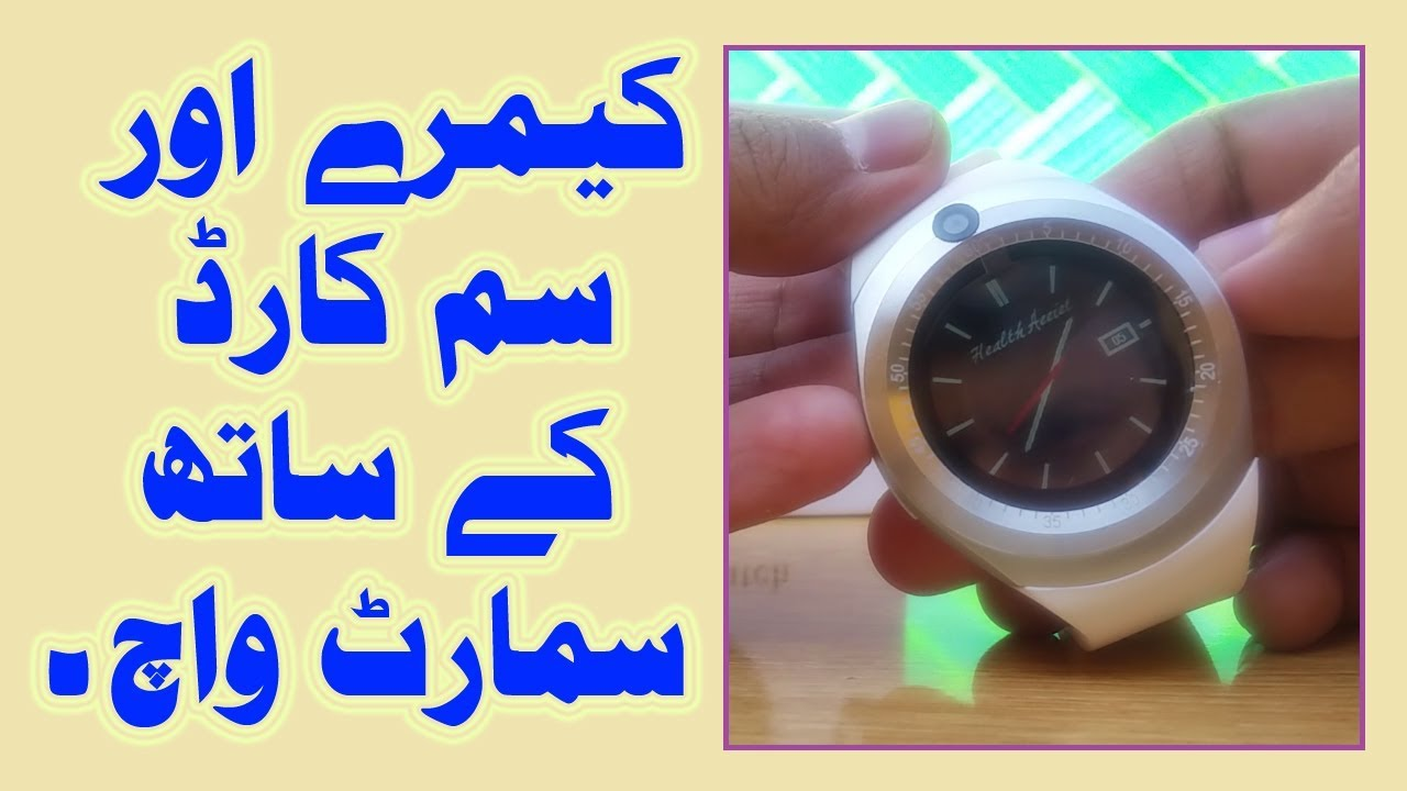 Best Chinese Smartwatch In Pakistan 2018 With Sim Card Support