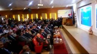 Win WPP company organized celebrate the New Suez Canal