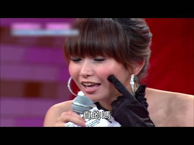 【超級綜藝SHOW】(超享瘦!減肥美女!!/辛曉琪+星星王子/ 王心如 花花 趙正平)第132集